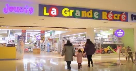 Un magasin La Grande Récré.