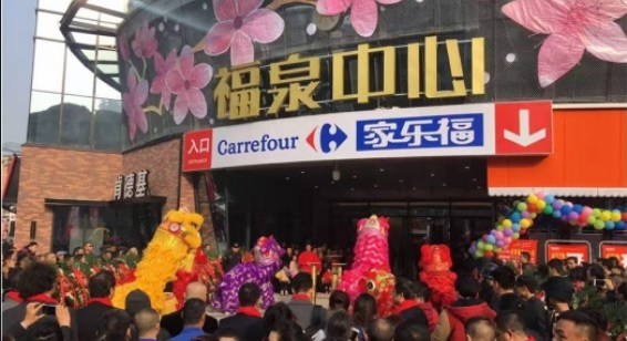 Carrefour en Chine