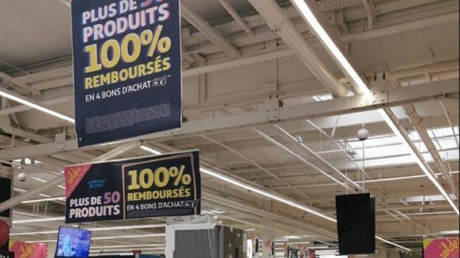 Une promo en supermarché